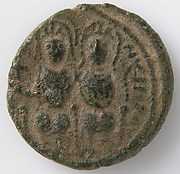 Coin of Justin II