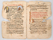 Leaves from a Syriac Manuscript