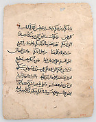 Manuscript Leaves