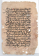Manuscript Leaves from an Arabic Manuscript