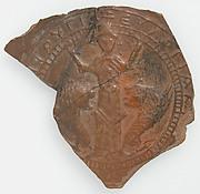 Pilgrim's Plaque