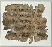 Manuscript Leaves Fragment