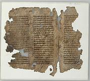 Manuscript Leaves Fragment