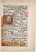 Manuscript Illumination with King David in an Initial D, from a Gradual