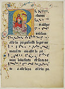 Manuscript Leaf with Initial R, from a Gradual
