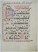 Manuscript Leaf with Initial F, from an Antiphonary