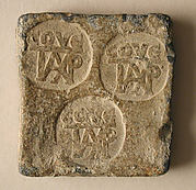 Lead Ingot with Monograms