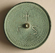 Three Round Copper-Alloy Balance Weight with Cross