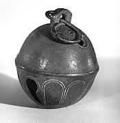 Pellet Bell