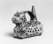 Jaguar Whistling Jar