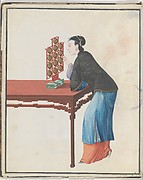 Watercolor of musician playing yunlo