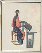 Watercolor of musician playing yangqin