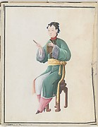 Watercolor of musician playing jiaoluo