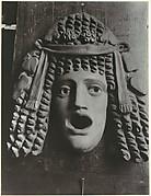 Masque Antique