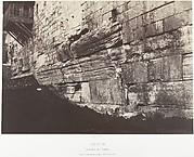 Jérusalem, Enceinte du Temple, Arch du Pont Salomonien qui reliait Moria à Sion