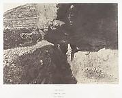 Jérusalem, Piscine de Siloe, Canal taillé dans le roc