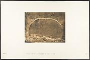 Proseynème scellé dans le second Pylone du Temple d'Isis, à Philae