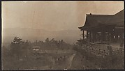 [View Toward Hills, possibly from a Shrine]