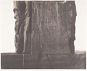 Gournah (Thèbes), Colosse de Gauche - Décoration de la Face Nord-Est du Trône