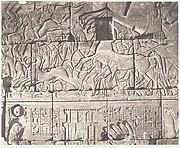 Karnak (Thèbes), Enciente du Palais - Détails de Sculptures au Point O