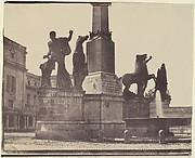 Rome, Quirinale
