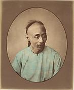 [Chinese Man]