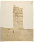 Ruine sulla terza terazza, Persepolis