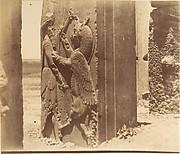 [Persepolis]