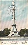 New York - Columbus Monument.