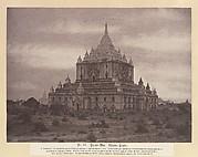 No. 15. Pugahm Myo. Thapinyu Pagoda.