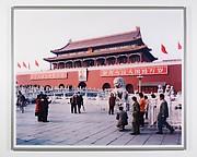Tien An Men, Beijing