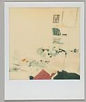 [Walker Evans's Bedroom, New Haven]