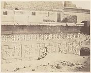 Dendérah (Tentyris), Mammisi - Décoration Extérieure de la Face Sud