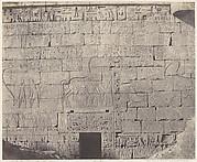 Médînet-Abou (Thèbes), Constructions Postérieures - Fragment de Sculptures Sur la Face Nord-Est