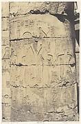 Karnak (Thèbes), Palais - Salle Hypostyle - Colonnade Centrale - Décoration d'un Fut