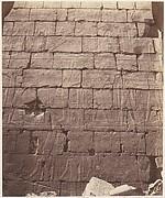 Karnak (Thèbes), Palais - Salle Hypostyle - Décoration de la Paroi Intérieure au Point L