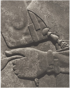 Assurnasirpal II, King of Assyria, and Cupbearer
