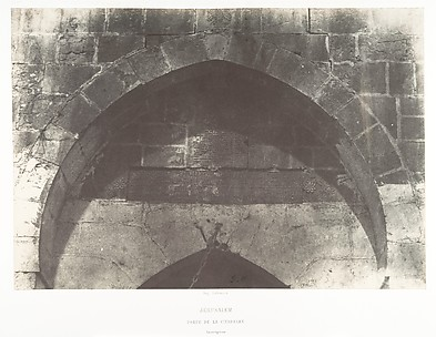 Jérusalem, Porte de la citadelle, Inscription
