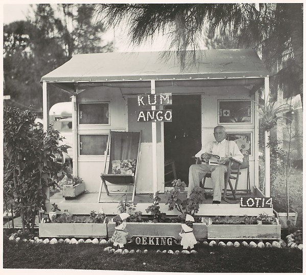 Municipal Trailer Camp, Florida