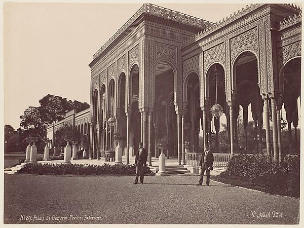 Palais de Gézyret, Pavillon Exterieur