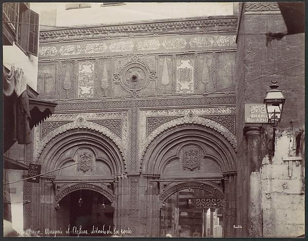 Caire. Mosquée el-Arhar, détails de la porte