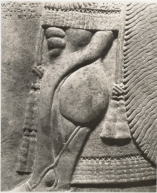 [Leg of an Assyrian Sculpture]