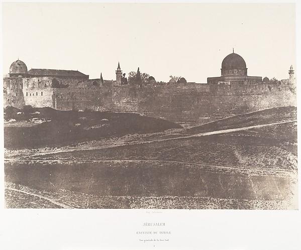 Jérusalem, Enceinte du Temple, Vue générale de la face sud 2