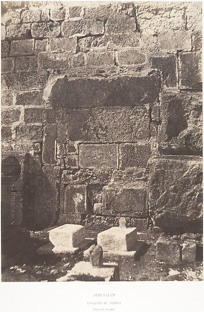 Jérusalem, Enceinte du Temple, Poterne de Josaphat