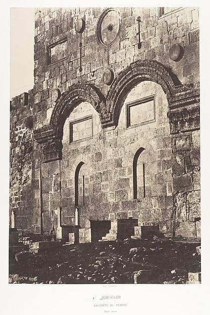 Jérusalem, Enceinte du Temple, Porte Dorée