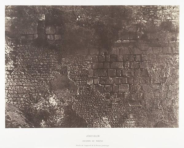 Jérusalem, Enceinte du Temple, Détails de l'appareil de la piscine probatique