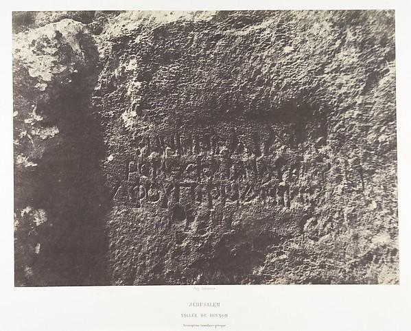 Jérusalem, Vallée de Hinnom, Inscription tumulaire grecque, 1