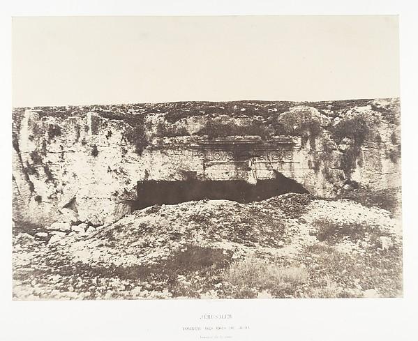 Jérusalem, Tombeau des rois de Juda, Intérieur de la cour