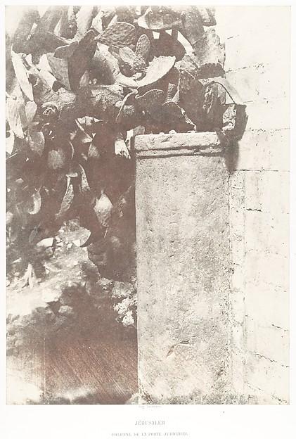 Jérusalem, Colonne de la Porte judiciaire