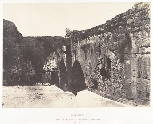 Jérusalem, Enceinte de l'Hopital des Chevaliers-de-Saint-Jean, Côté sud